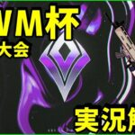 【OWM杯】デュオ決勝レベルの熱い戦いを解説実況する!【フォートナイト】