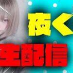ソロ  / コメント全部読む【フォートナイト/Fortnite】