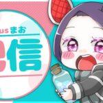 フォートナイト!!!アリーナソロ10000ポイント行くまでやめれまてん🌻【Fortnite】