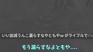 キル集の裏側4 【フォートナイト】