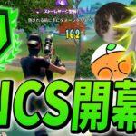 「シーズン7 FNCS開幕!!」くららの練習したスナイパーが火を噴く…!【フォートナイト/Fortnite】