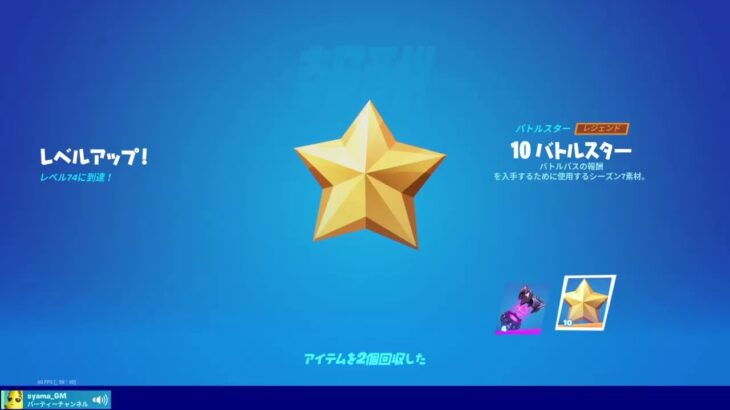 FORTNITE[フォートナイト]生放送 ぴととデュオ! しゃまgames
