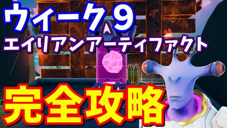 フォートナイトライブ 参加型 初見さん歓迎!