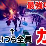 【フォートナイト】サイドウェイズ100%攻略可能の裏技を大公開!