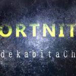 【デュオアリーナ】シーズン8ひたすらしゃべるjp【Fortnite/フォートナイト】