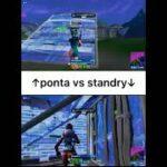 【ソロ大会】Secret ponta vs Standry【フォートナイト/Fortnite】#shorts