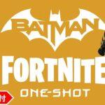 バットマンXフォートナイト ゼロポイント 続編 !新しいスキン付き!限定版コミックシリーズ【バットマンXフォートナイト ファンデーション(ワンショット)」/DC FANDOMEで最新情報を入手!