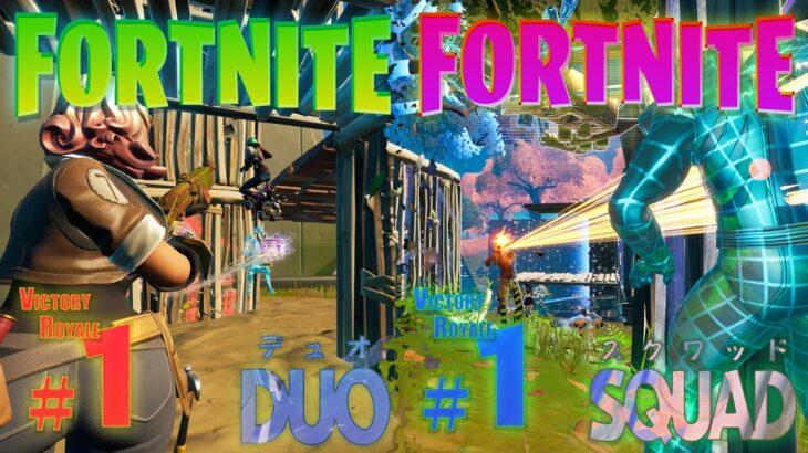 ≪Fortnite / フォートナイト≫  Duo Squad 両方でビクロイ!ラグあったけど良いプレイできたかなw #1 Victory Royale 007