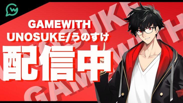 【GameWith所属】デュオアリーナ!w/すぱろー 9520pt~【フォートナイト/FORTNITE】
