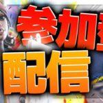 【フォートナイト】デュオカスタムマッチ参加型!チャンネル登録お願いします!